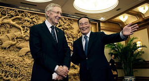 Harry Reid and China - Hmmm..